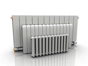 Chauffage 83 VAR Radiateur Électrique